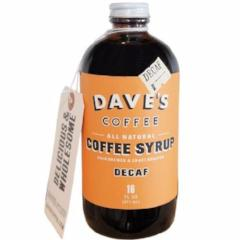 Decaf Coffee Syrup - Dave's