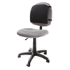 Kensington Optimise IT Foam Back Rest, Accessories, Kensington, BaRRiL - BaRRiL