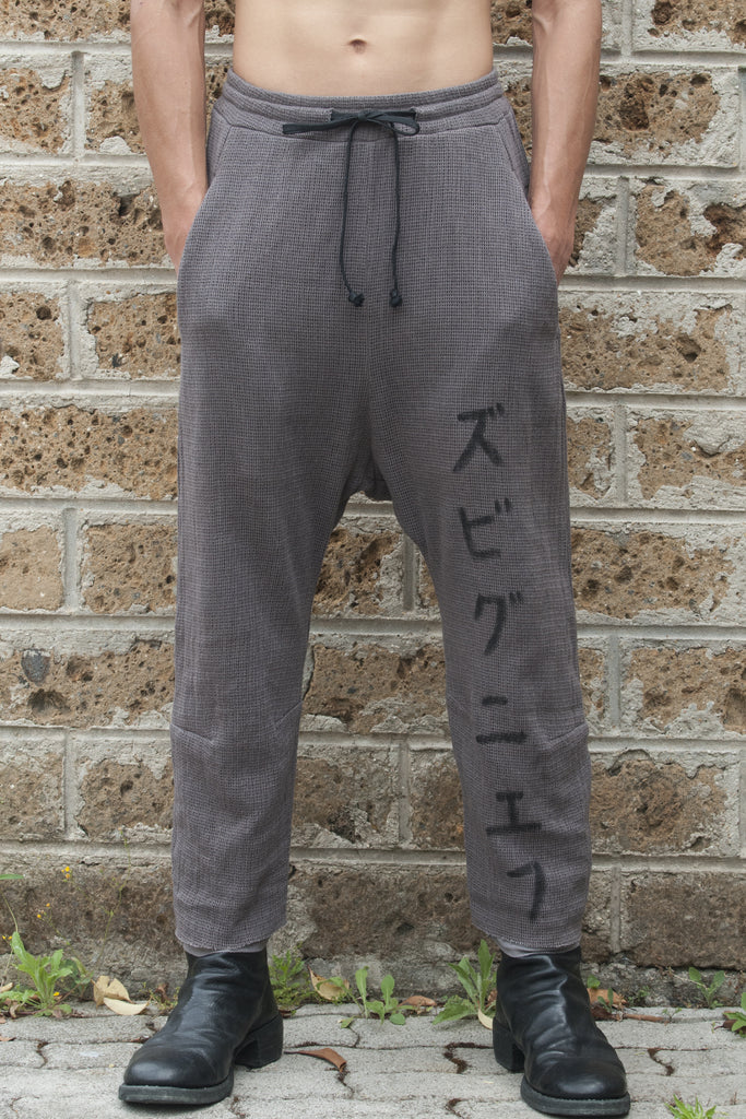 Write Your Name! Customized Trousers
