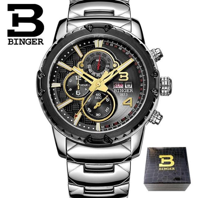 Binger Swiss Gladiator