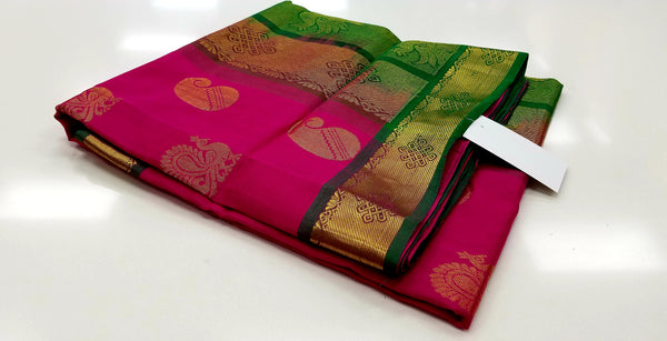 TSH100 - Mittai Pink with green