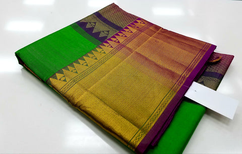 TSH150 - Parrot Green with Onion Pink LONG BORDER
