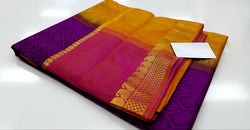 TSH100 - Double shaded Vadamalli with Mustard Yellow