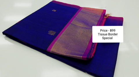 TSH100 - Double shaded Violet with Mittai Pink
