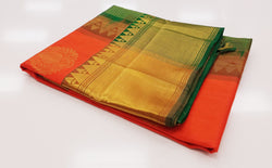 TSH150 - Sunrise Orange/Emerald Green