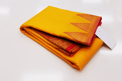 TSH150 - Turmeric Yellow with Tomato Pink