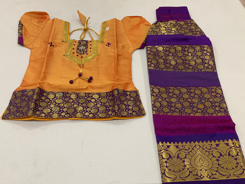 RPS - Mustard Yellow/Purple - Size 22
