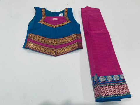 RPS - Blue /Pink - Size 16