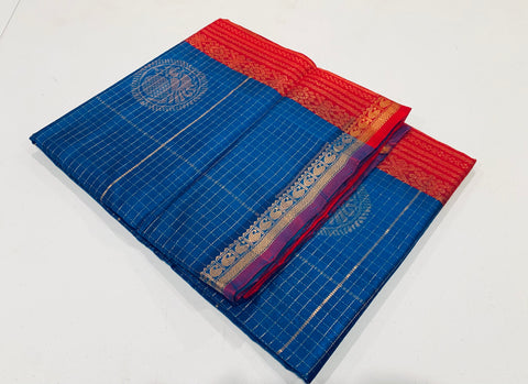 KSC - Double shaded Ananda Blue with Chilli red kottadi