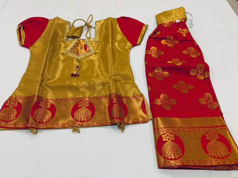 RPS - Gold/Sindhoor Red - Size 22