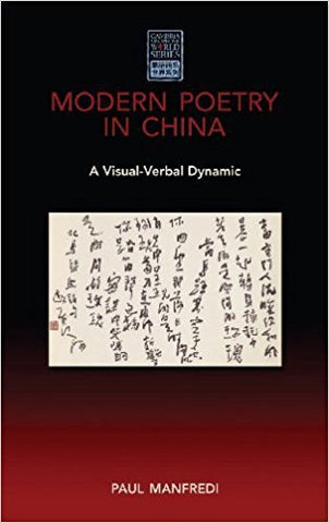P.R. Manfredi - MODERN POETRY IN CHINA:  A VISUAL-VERBAL DYNAMIC - Hardcover