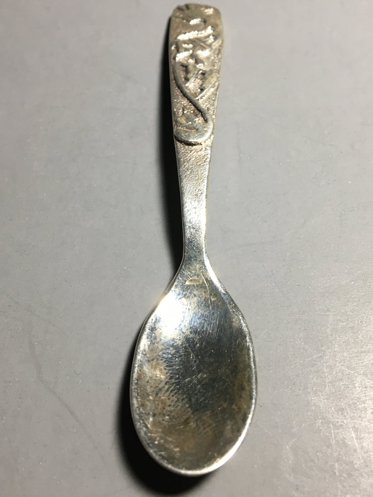 Vintage Sterling Silver Kokopelli Baby Spoon by Navajo Artist Don Platero
