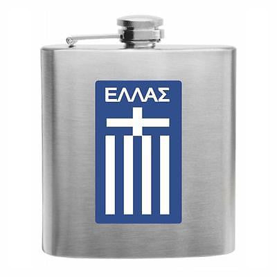 Greek Football Stainless Steel Hip Flask 6oz