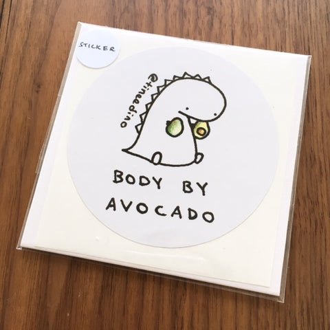 Body By Avocado Sticker