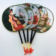 Chinese Fans  ( Set of 5 )