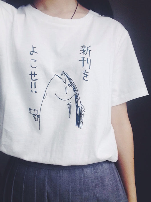 FISH HOLD UP TEE