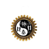 Wing Chun Brooch Badge Pin Fashion Kung Fu Jewelry Yin Ying Yang Cosplay Charm Black White Sign