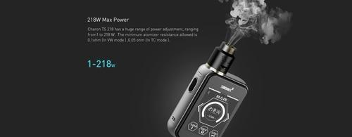 Smoant Charon TS 218 Touch Screen Box Mod-2