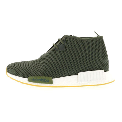 Adidas Originals NMD_C1 x END Sahara - Green