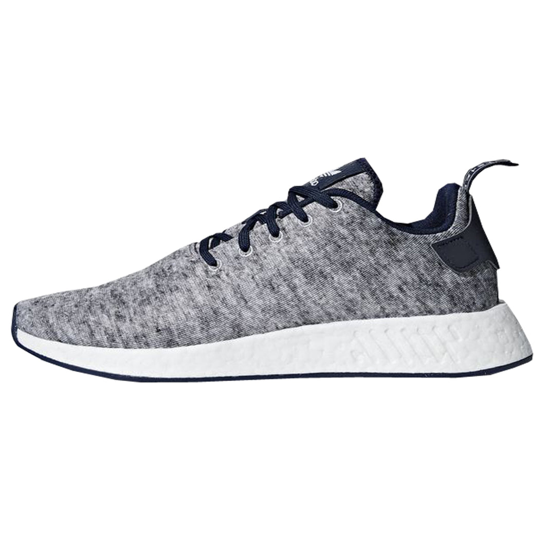 Adidas NMD R2 x United Arrows & Sons Matter Silver