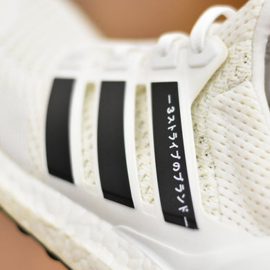 Ultra Boost Cage Sticker Stripes - Black Katakana