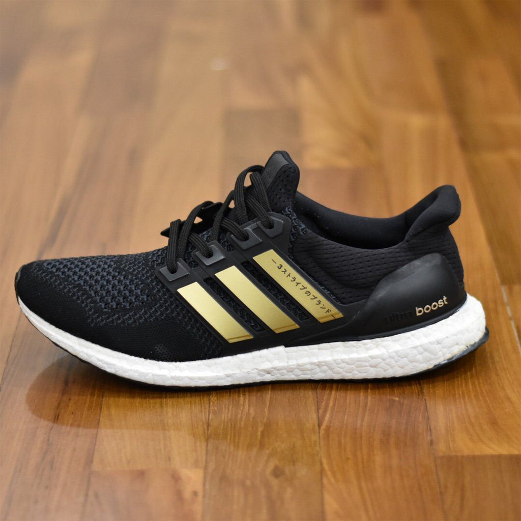 good closer at outlet online Ultra Boost Cage Sticker Stripes - Gold Katakana