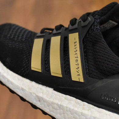 Ultra Boost Cage Sticker Stripes - Gold Katakana