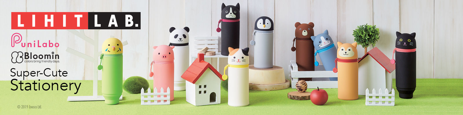 Lihit Lab | Super-cute stationery gifts