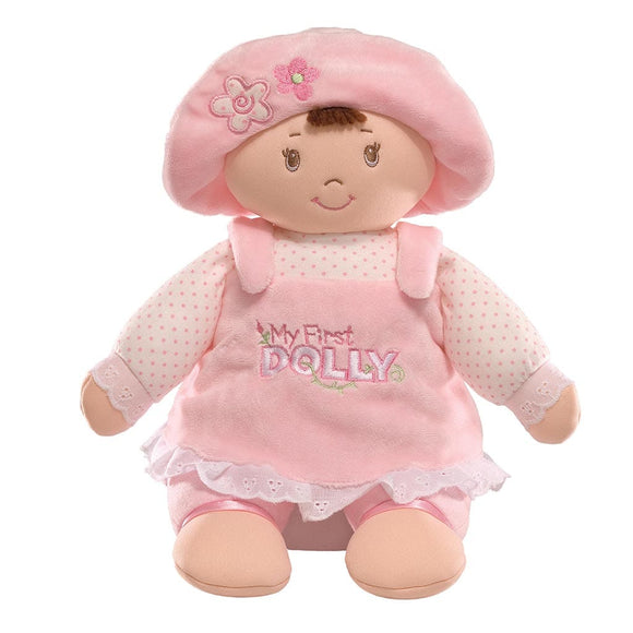 Baby GUND My First Dolly (Brunette)