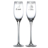Enchanting Disney Cinderella Wedding Toasting Glasses