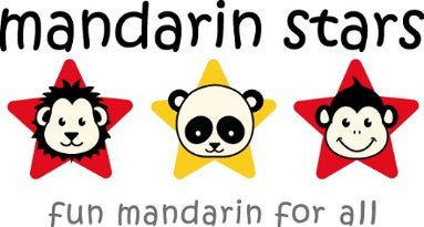 Mandarin Stars: Tuesday 3-4:30PM $27