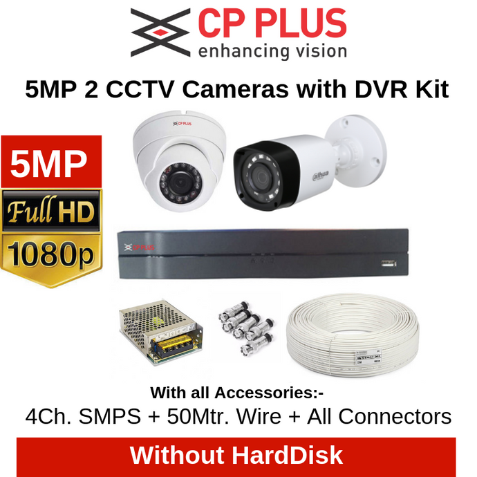 CP Plus 5MP 2CCTV Cameras with DVR Combo Kit