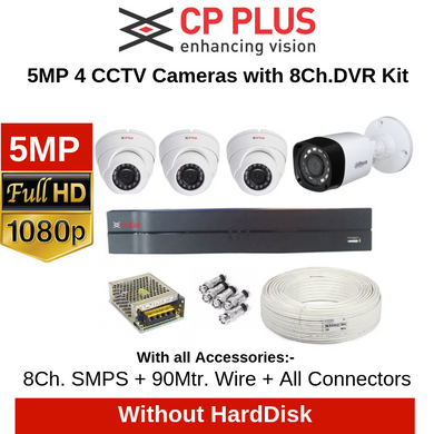 CP Plus 5MP 4CCTV Cameras with 8Ch. DVR Combo Kit