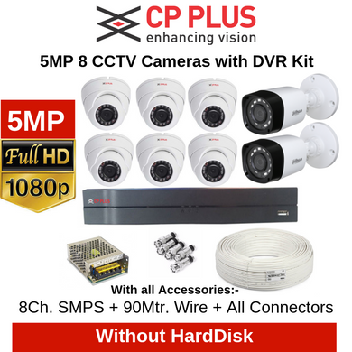 CP Plus 5MP 8 CCTV Cameras with 8Ch. DVR Combo Kit