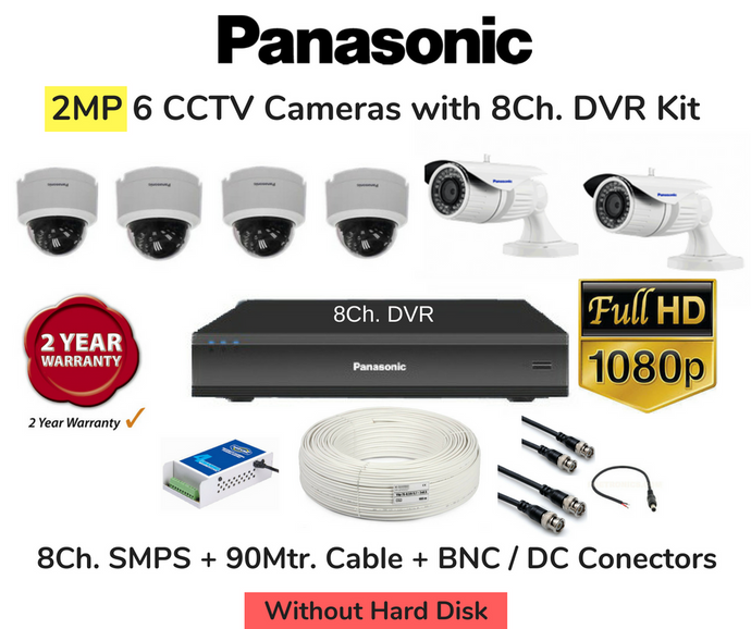 Panasonic 6 FullHD CCTV Cameras (2MP) with 8Ch. DVR Kit (6 Cameras Kit)