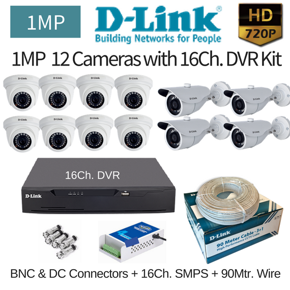 D-Link 1MP 12HD CCTV Camera with 16Ch. DVR Combo Kit