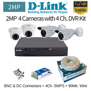D-Link 2MP 4FullHD CCTV Camera with DVR Combo Kit