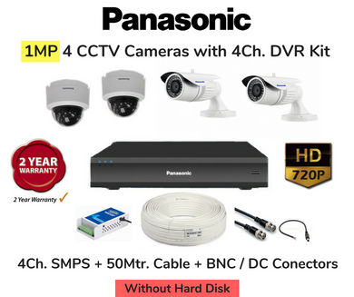 Panasonic (1MP) 4 HD CCTV Cameras with 4Ch. DVR Combo Kit