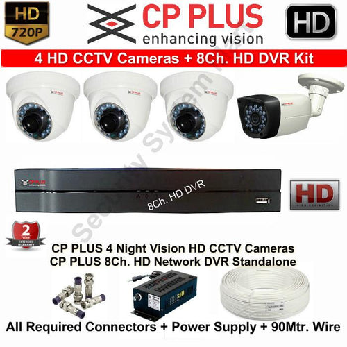 CPPLUS 4HD CCTV Cameras (1.3MP) with 8Ch. HD DVR Kit
