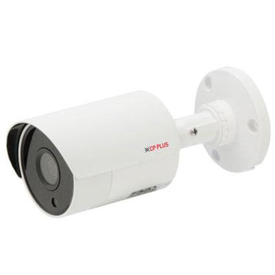 CP Plus 5MP Full HD WDR IR Cosmic Bullet Camera - 30Mtr.