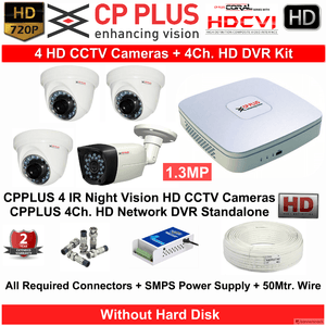 CPPLUS 4 HD CCTV Cameras (1.3MP) with 4Ch. HD DVR Kit - Security System Store