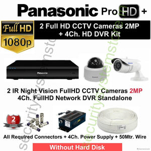 Panasonic FullHD CCTV Cameras (2MP) with DVR Kit (2 Cameras Kit)