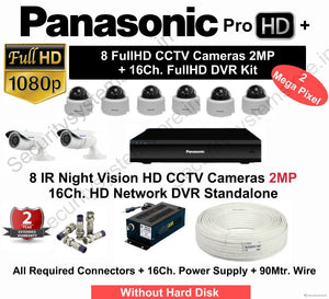 Panasonic 8 FullHD CCTV Cameras (2MP) with 16Ch. DVR Kit