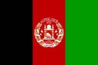 Afghanistan Nylon Flags