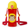 Skip Hop - Monkey Zoo Lock Top Sport Bottle