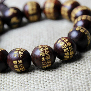 Natural Wood Compassion Mantra Bracelet Strand Bracelets power-land