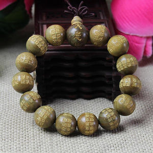Natural Wood Compassion Mantra Bracelet Strand Bracelets power-land Verawood