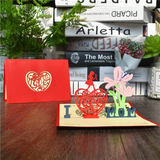3D Mother's Day Gift Card