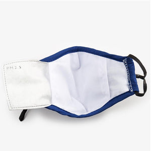 Biker Lookback Fabric Mask