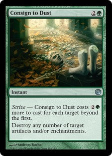 Consign to Dust